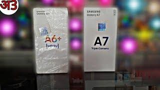 Galaxy A7 2018 vs Galaxy A6+ (A6 Plus) full comparison