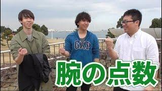 わせい丸さん https://www.youtube.com/channel/UC_yW1eOXzcLqTrkNFmBFh...