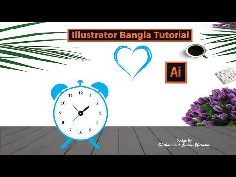 Illustrator Table O'clock Design | Bangla Tutorial thumbnail