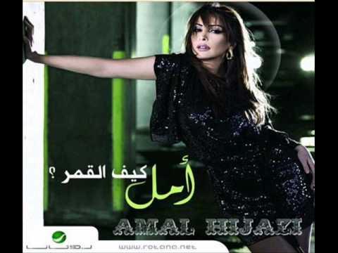 Amal Hejazi _ Alby Nadak _ Composed By: Nader Nour (Year 2008)