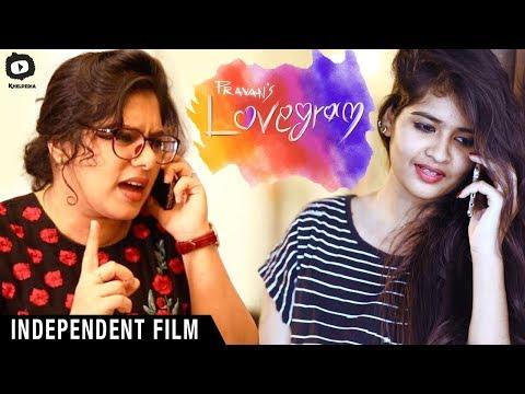 Lovegram | Latest 2018 Telugu Independent Film | Directed by Pravan | #Lovegram | Khelpedia