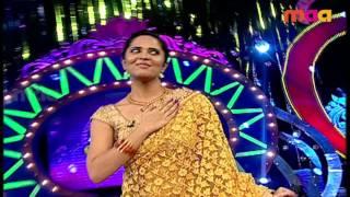 'Jum Jum Maya' song from 'Vikramarkudu' movie performed by sizzling Anasuya