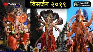 Paralcha Maharaja | Curryroadcha Kaivari | Mumbaicha Vighnaharta | Harshad's Travel Vlogs