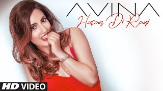 Husan Di Rani (Avina Shah) Mp3 Song Download
