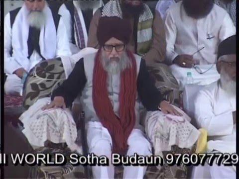 Beautiful naat Urse Qadri Majeedi Budaun Ghulam Sibtain Qadri Budayuni
