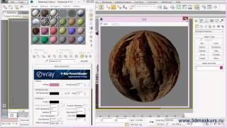 """Уроки 3D Max. Color Correction. Бонусный урок видео-курса """"10 фишек для 3D-визуализатора"""" 2013"""