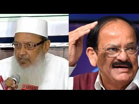 Union Minister Venkaiah Naidu's Response To Muslim Law Board On Uniform Civil Code