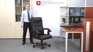 Обзор кресла Артур