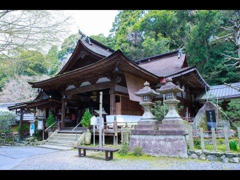 岩間寺 Iwamasan Shoho-ji Temple