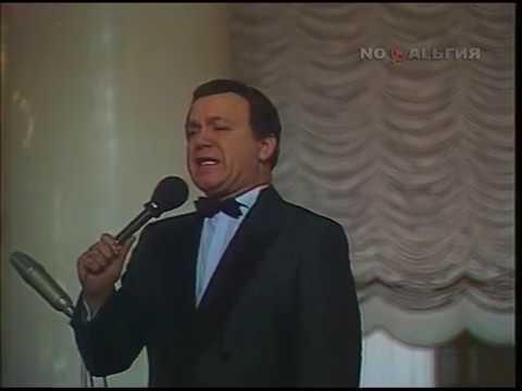 Иосиф Кобзон. Авторский вечер Оскара Фельцмана (1991)