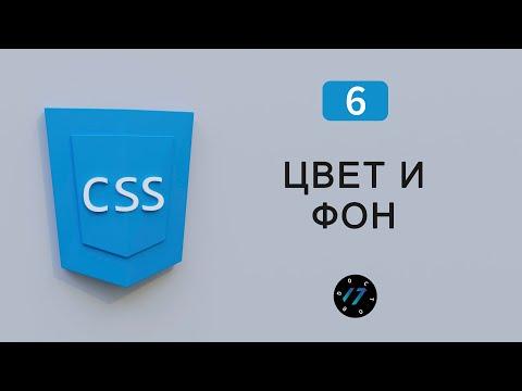 Как выделить цветом текст в html