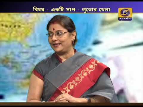 ARTHANITIR DUNIA : Currency Ups and Down