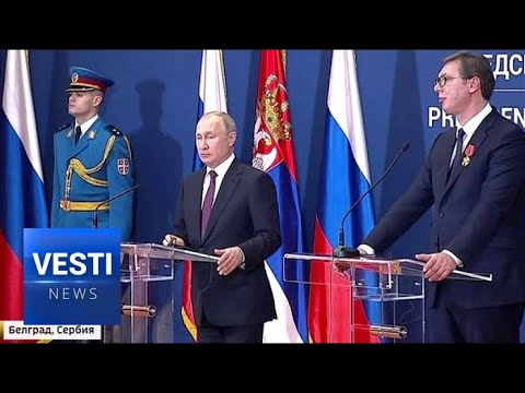 Ancient Alliance Renewed! Putin Strengthens Russia's Strategic Commitment to Serbia