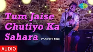 Tum Jaise Chutiyo Ka Sahara Hai – Friends Anthem | Audio | Rajeev Raja