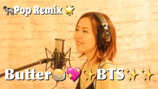 Butter ( Hiroyuki Pop Remix )/ BTS ( cover )_ 濱田道子