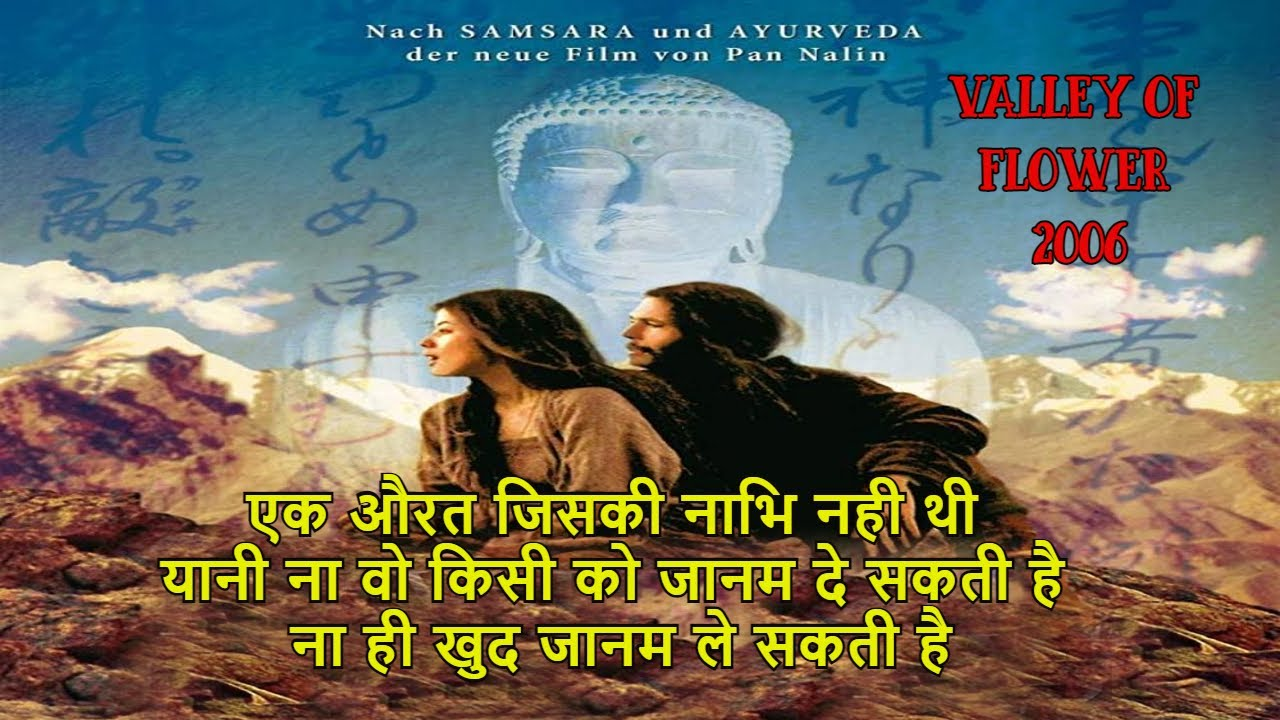 Download A Girl who does not have a navel | Movie explained in Hindi Urdu | Movies Tribe