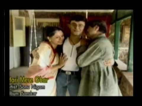 Sonu Nigam - Hari Mere Ghar Ko Official Full Song Video Album Sanskar