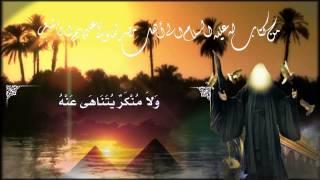 كتاب الإمام علي عليه السلام لإهل مصر.. مباركاً قتلهم عثمان بن عفان