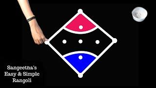 Creative Simple Rangoli with 5X1 Dots ☆ Easy Rangoli ☆ Simple Rangoli ☆ Easy & Simple Rangoli