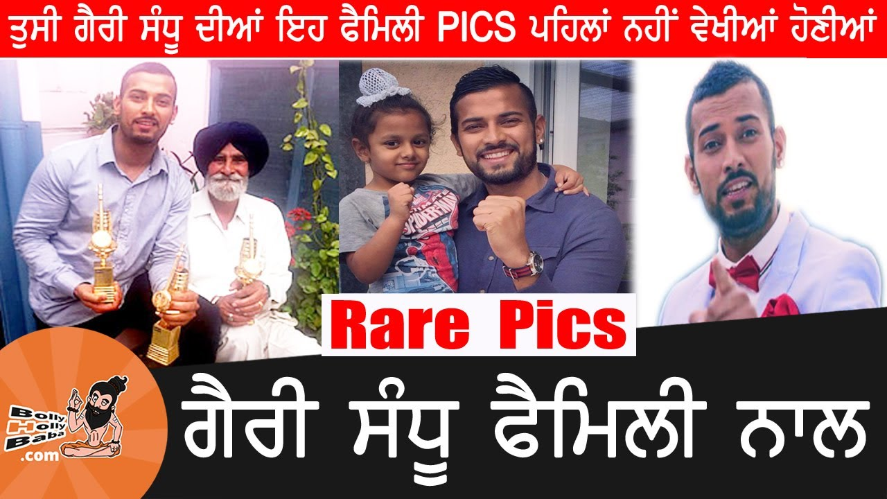 Garry Sandhu With Family Wife Mother Father Childhood Pics Songs Movies Videos