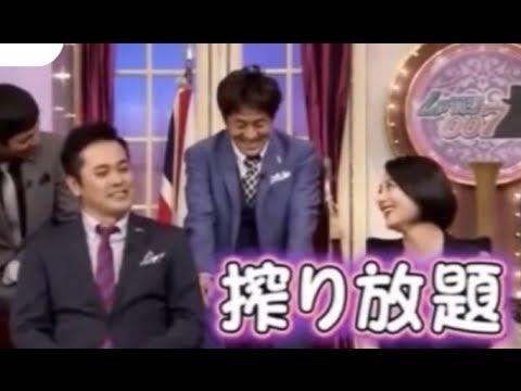 小池栄子マジ困惑wホリケンの絞り放題ギャグに女優顔のドン引きw