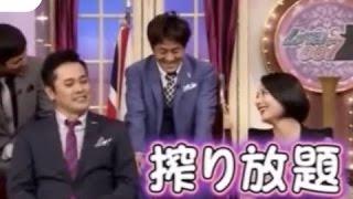 小池栄子マジ困惑wホリケンの絞り放題ギャグに女優顔のドン引きw dTV,...