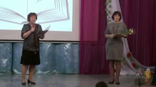 Валентина   Ковалёва  стих к юбилею  Североонежской библиотеки