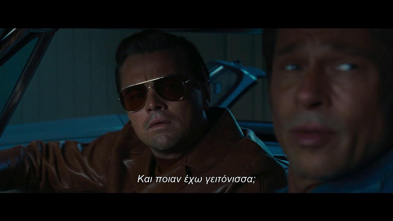 ΚΑΠΟΤΕ ΣΤΟ...ΧΟΛΙΓΟΥΝΤ - Νέο trailer