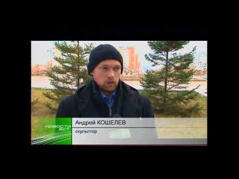Ледовый городок в Братске экспрессия, русские мотивы и много света