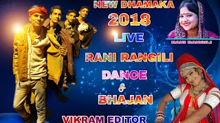 Gambar cover tejal lilan singari mp3 song download, lilan singare new tejaji song download, lilan singare rani ra