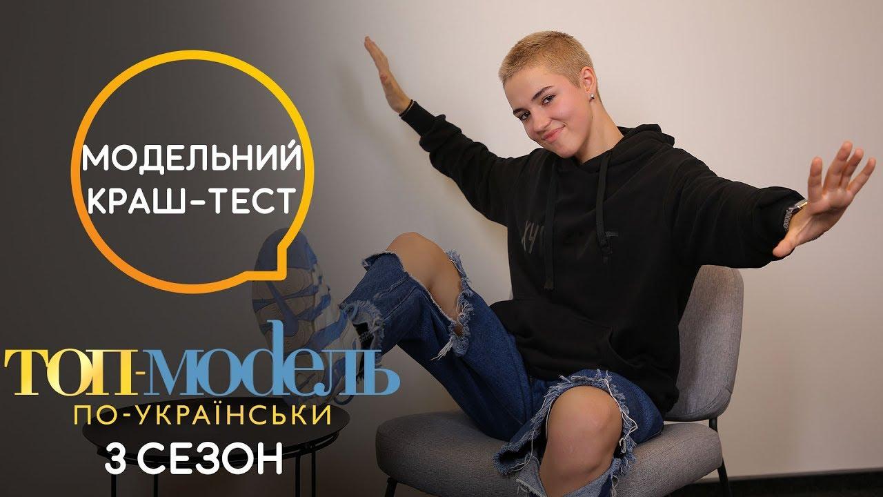 Модельный краш-тест: Марго Верховцева об отношениях с Аминой, воровстве и сценариях на проекте