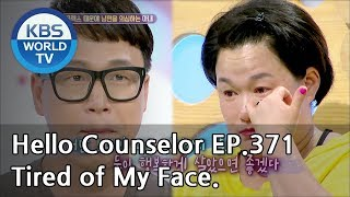 People think him and his 3-year-younger wife are mother&son[Hello Counselor Sub:ENG,THA/2018.07.16]