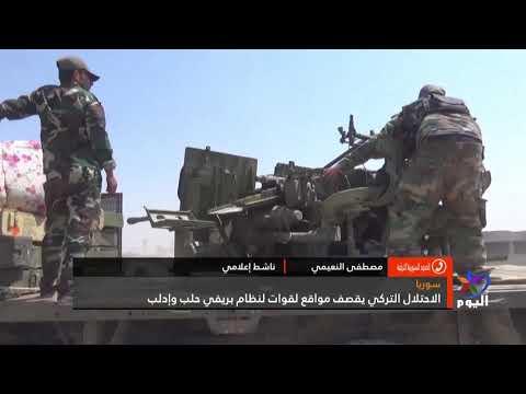 الإعلامي مصطفى النعيمي : النظام السوري يسعى بشكل مباشر لاستعادة السيطرة على الطريق الدولي بالكامل