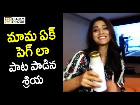 Shriya Singing Mama Ek Peg La Song from...
