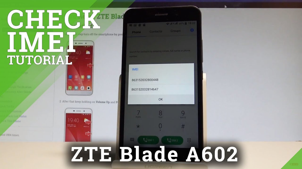 How to Check IMEI Number in ZTE Blade A602 - HardReset info