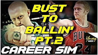 SIMULATING BRIAN SCALABRINE'S HALL OF FAME NBA CAREER ON NBA 2K18!!!(2001-2019) PART 2!