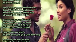Download Hadawatha Gahena - Viraj Perera MP3 song and Music Video