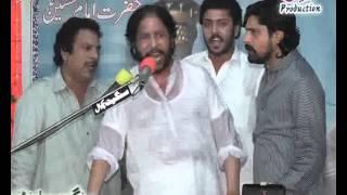 Zakir  Malik Sajid Hussain Rukan  Qasida 1  Jashan 3 shiban 2014 Chak Shiaan