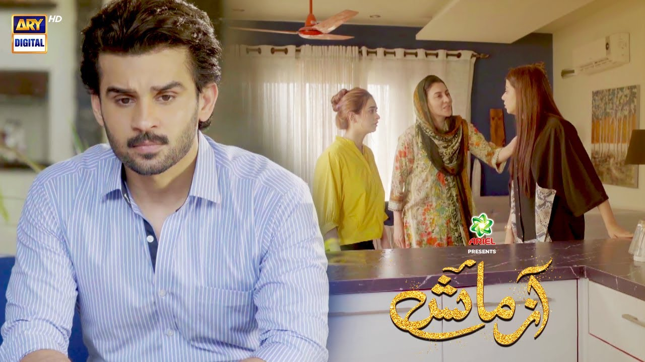 Main Chorongi Nahi Basit Ko | Yashma Gill Best Scene | Azmaish Presented By Ariel