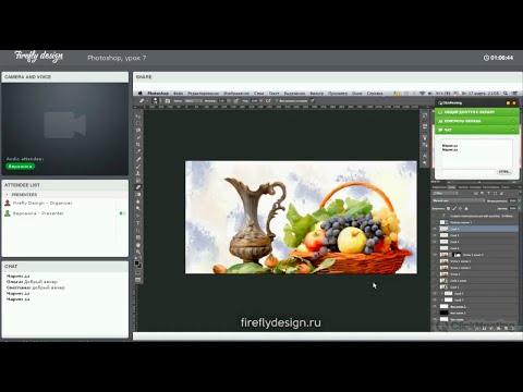 Вебинар  7. Цифровая живопись. Кисти. Компьютерная графика в Photoshop.