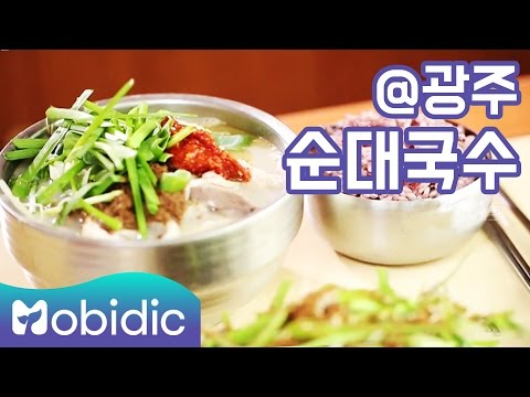 [백종원의 3대 천왕 K-FOOD 시크릿] 10회 : 광주 순대국수 편 by 모비딕 Mobidic