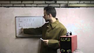 Как правильно выбрать сварочный инвертор. Часть 1.(Первая часть бесплатного видеокурса Михаила Щербакова о том, как правильно выбрать сварочный инвертор...., 2012-09-04T19:30:26.000Z)