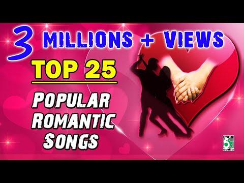 Top 25 Popular Romantic Love Songs | Love Songs
