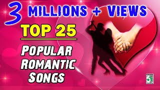 Top 25 Popular Romantic Love Songs | Audio Jukebox
