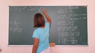 Математика это просто. Иррациональные выражения 4.