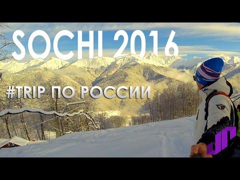 Sochi 2016 by Vusal Osmanov