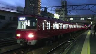 初撮影... 名鉄3500系 3503F (リニューアル編成 普通西尾行き) 新安城発車