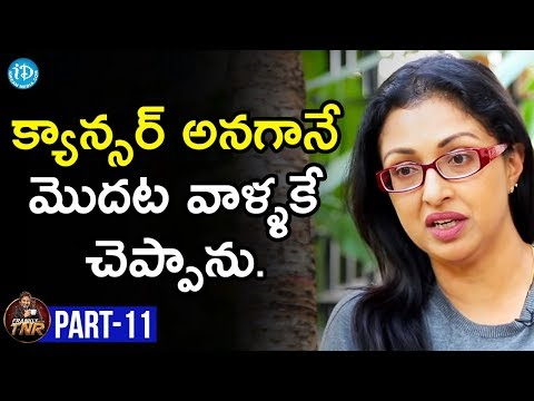 Actress Gautami Exclusive Interview Part #11 || Frankly With TNR || Talking Movies With IDream