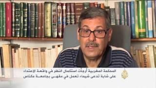 تجدد الجدل بشأن العنف الجامعي بالمغرب