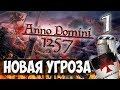 Mount And Blade Anno Domini 1257